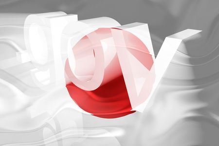gov: Flag of Japan, national country symbol illustration wavy gov government website Stock Photo