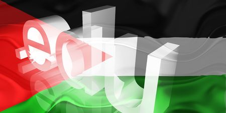 edu: Flag of Jordan, national country symbol illustration wavy edu education website