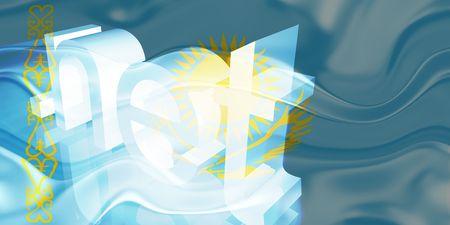kazakhstan: Flag of Kazakhstan, national country symbol illustration wavy net domain website Stock Photo