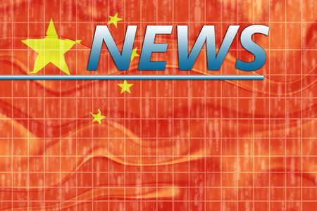 newsflash: News information splash Flag of China, national symbol illustration clipart wavy Stock Photo