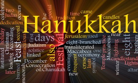 hannukah: Word cloud concept illustration of Hanukkah Jewish celebration glowing light effect
