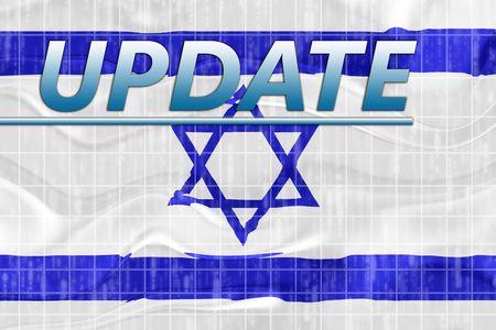 breaking wave: News information splash Flag of Israel, national country symbol illustration wavy Stock Photo