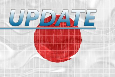 breaking wave: News information splash Flag of Japan, national country symbol illustration wavy Stock Photo