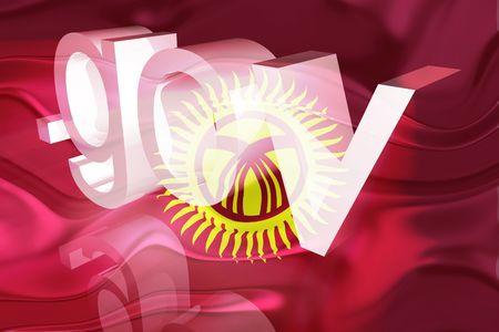 gov: Flag of Kyrgyzstan, national country symbol illustration wavy gov government website Stock Photo
