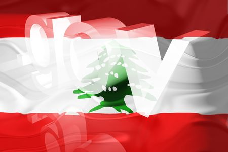 gov: Flag of Lebanon, national country symbol illustration wavy gov government website