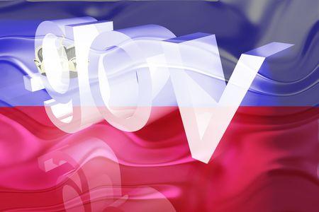 gov: Flag of Lichenstein, national country symbol illustration wavy gov government website Stock Photo