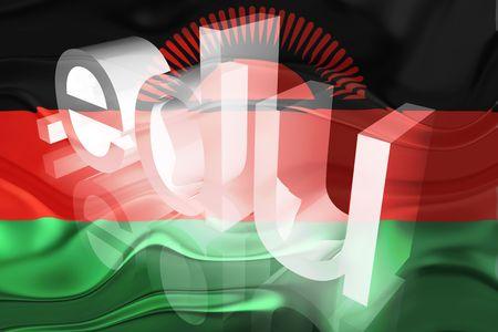 edu: Flag of Malawi, national country symbol illustration wavy edu education website
