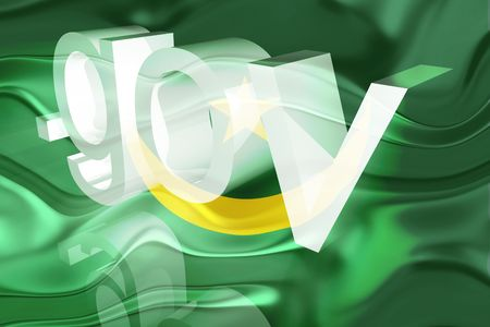 gov: Flag of Mauritania, national country symbol illustration wavy gov government website Stock Photo