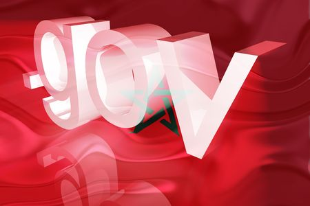 gov: Flag of Morocco, national country symbol illustration wavy gov government website