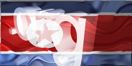 Flag of North Korea, national country symbol illustration wavy org organization website Stock Illustration - 6712023