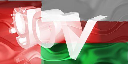 gov: Flag of Oman, national country symbol illustration wavy gov government website Stock Photo
