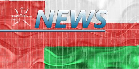 newsflash: News information splash Flag of Oman, national country symbol illustration wavy