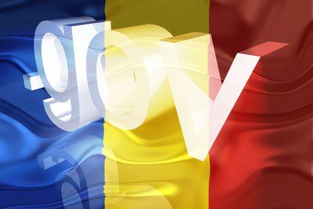 gov: Flag of Romania, national country symbol illustration wavy gov government website Stock Photo