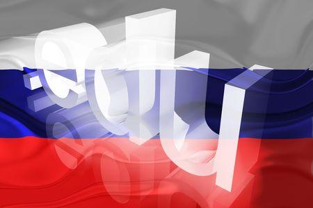 edu: Flag of Russia, national country symbol illustration wavy edu education website Stock Photo