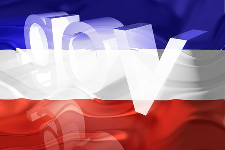 gov: Flag of Serbia and Montenegro, national country symbol illustration wavy gov government website Stock Photo