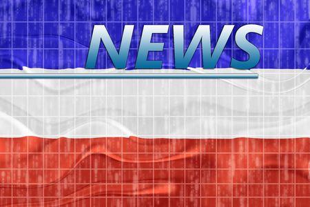 serbia and montenegro: News information splash Flag of Serbia and Montenegro, national country symbol illustration wavy