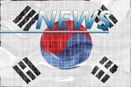 News information splash Flag of South Korea, national country symbol illustration wavy illustration