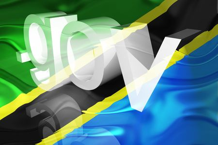 gov: Flag of Tanzania, national country symbol illustration wavy gov government website