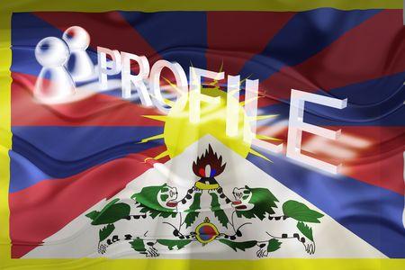 tibet: Flag of Tibet, national symbol illustration clipart wavy internet information profile