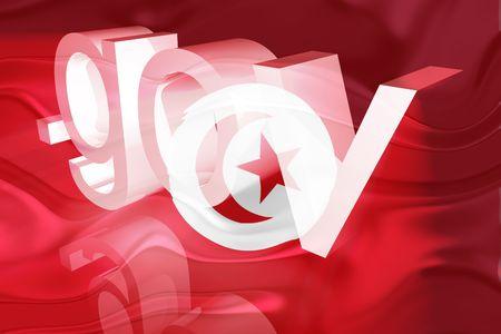 Flag of Tunisia, national country symbol illustration wavy gov government website Stock Illustration - 6711629