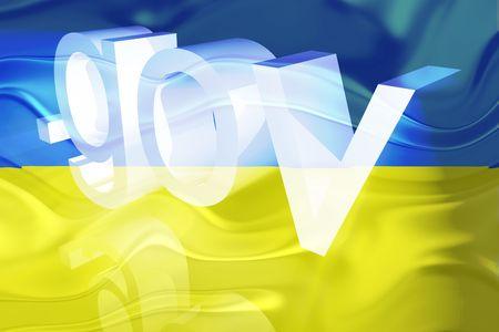 gov: Flag of Ukraine, national country symbol illustration wavy gov government website