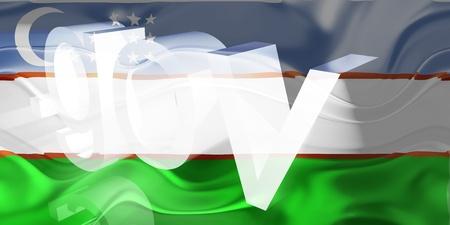 gov: Flag of Uzbekistan, national country symbol illustration wavy gov government website Stock Photo