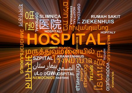 multilingual: Background concept wordcloud multilanguage international many language illustration of hospital glowing light Stock Photo
