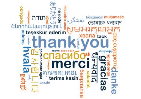 Background concept wordcloud multilanguage international many language illustration of thank you