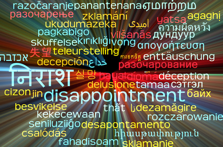 disappointment: Background concept wordcloud multilanguage international many language illustration of disappointment glowing light