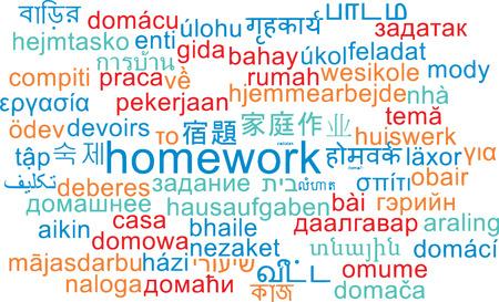 homework: Background concept wordcloud multilanguage international many language illustration of homework