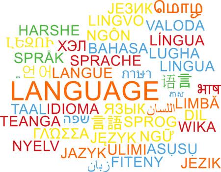 배경 개념 wordcloud 다국어 국제 많은 언어 언어의 일러스트