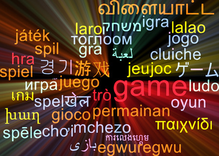 wordcloud: Background concept wordcloud multilanguage illustration of game Stock Photo