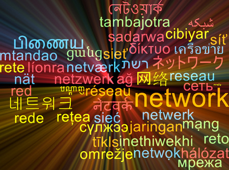 wordcloud: Background concept wordcloud multilanguage illustration of network Stock Photo