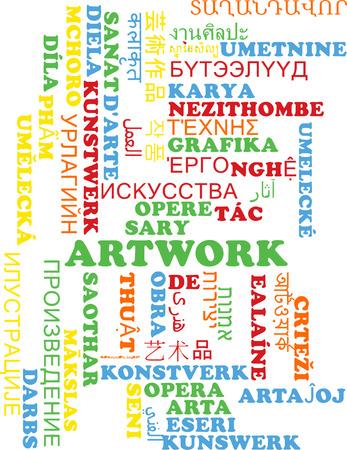 accelerate: Background concept wordcloud multilanguage international many language illustration of artwork Stock Photo