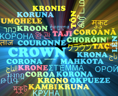 crown of light: Background concept wordcloud multilanguage international many language illustration of crown glowing light Stock Photo