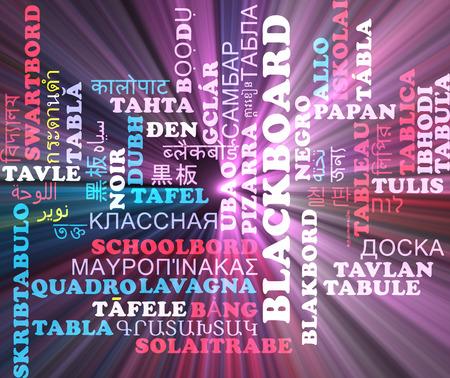 french board: Background concept wordcloud multilanguage international many language illustration of blackboard glowing light Stock Photo