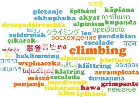 multilanguage: Background concept wordcloud multilanguage international many language illustration of climbing
