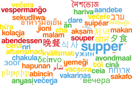 supper: Background concept wordcloud multilanguage international many language illustration of supper