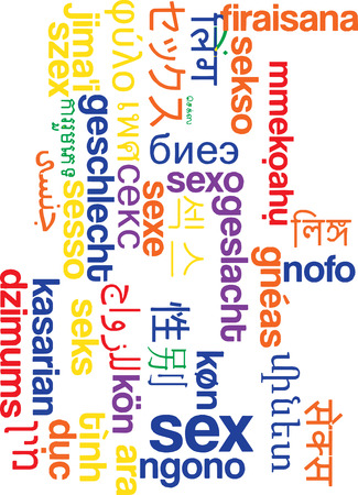 chinese sex: Background concept wordcloud multilanguage international many language illustration of sex Stock Photo