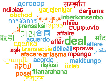dealing: Background concept wordcloud multilanguage international many language illustration of deal Stock Photo