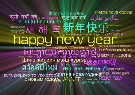 multilanguage: Background concept wordcloud multilanguage international many language illustration of happy new year glowing light Stock Photo