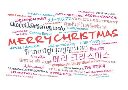 multilingual: Background concept wordcloud multilanguage international many language illustration of Merry Christmas Stock Photo