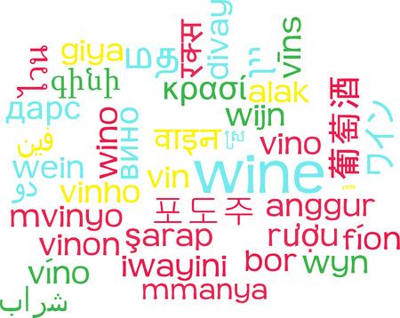 multilanguage: Background concept wordcloud multilanguage international many language illustration of wine