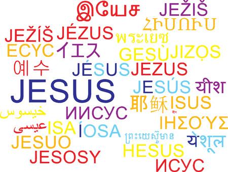 multilanguage: Background concept wordcloud multilanguage international many language illustration of Jesus