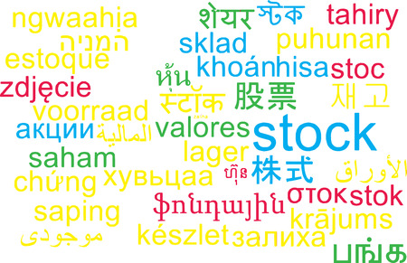 wordcloud: Background concept wordcloud multilanguage international many language illustration of stock