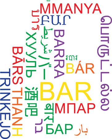 multilanguage: Background concept wordcloud multilanguage international many language illustration of bar Stock Photo