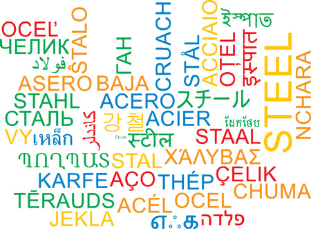 multilanguage: Background concept wordcloud multilanguage international many language illustration of steel Stock Photo