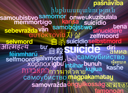 oneself: Background concept wordcloud multilanguage international many language illustration of sucide glowing light