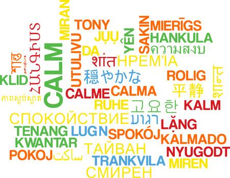 multilanguage: Background concept wordcloud multilanguage international many language illustration of calm