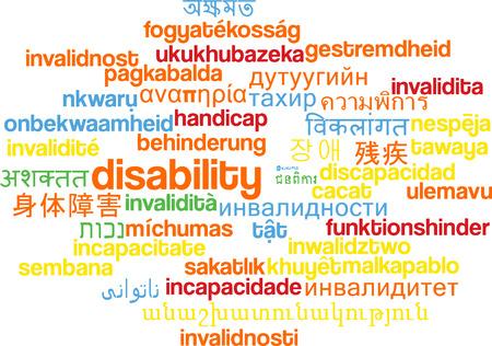 discapacidad: wordcloud concepto de fondo en varios idiomas muchos ilustración internacional lenguaje de la discapacidad